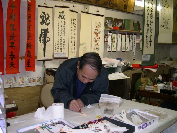Calligraphy artist, Chinatown, San Francisco 2004