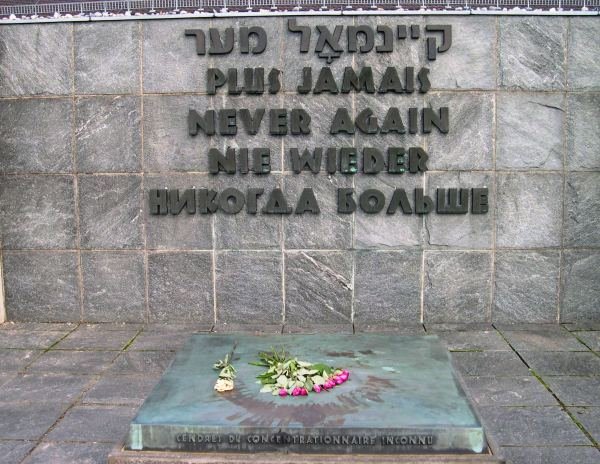 I photographed this memorial at Dachau, August 2005