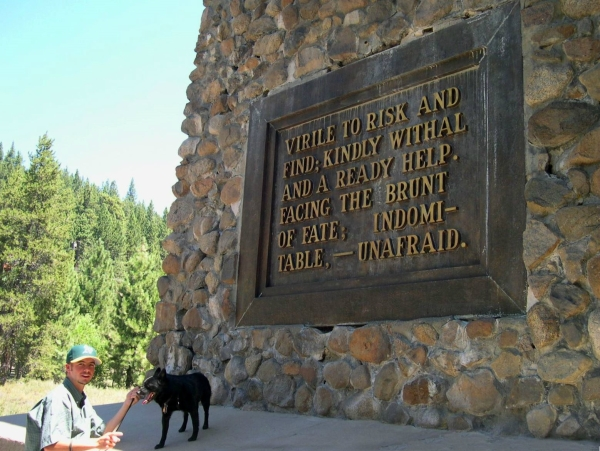 This seemed a fitting place to photgraph our fearless little Schipperke. Donner Memorial State Park, California, 2004